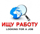 i am looking for a job США. Нью-Йорк Brooklyn